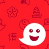 中国語 (官話)を学習 - iPhoneアプリ