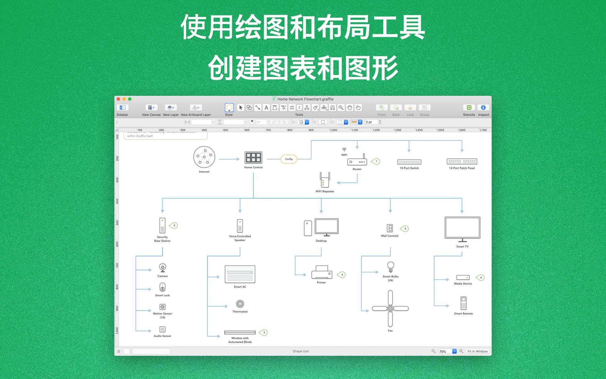 OmniGraffle Pro Mac 破解版 苹果上最著名的绘图软件-麦氪搜(iMacso.com)