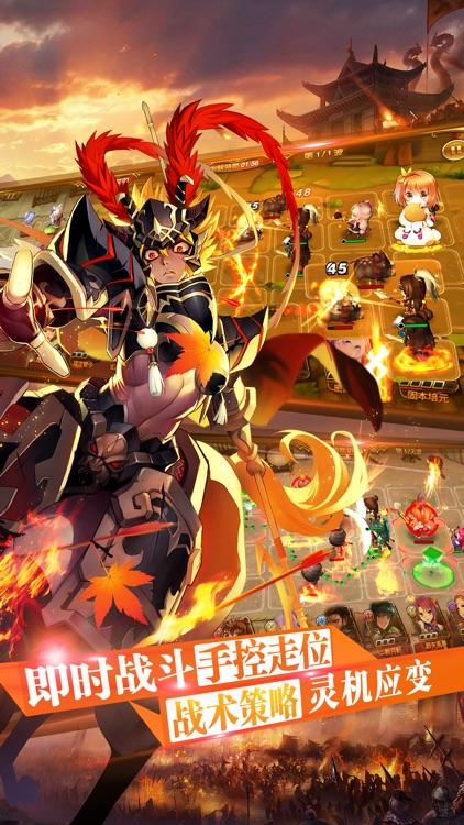 三国罗曼史 终结乱世的少女【RPG】 screenshot-3