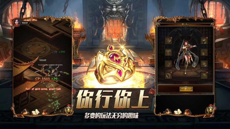 皇朝战歌 screenshot-2
