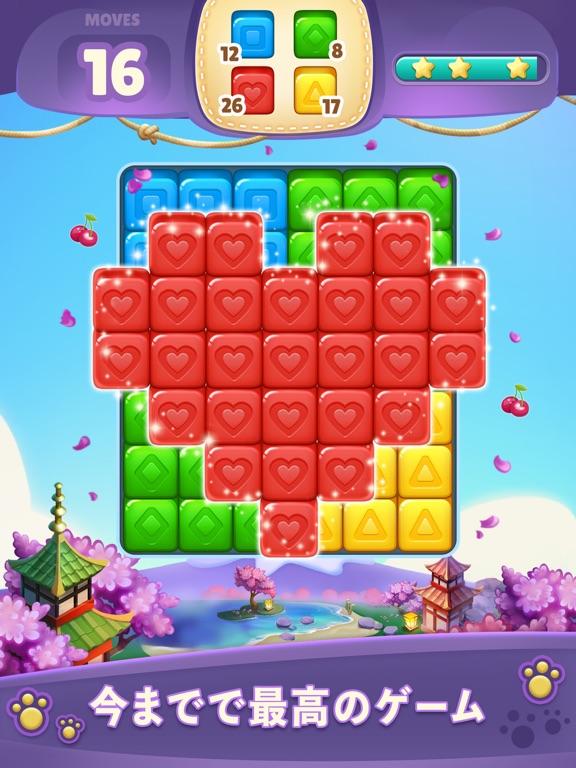 Cube Rush Adventureのおすすめ画像7