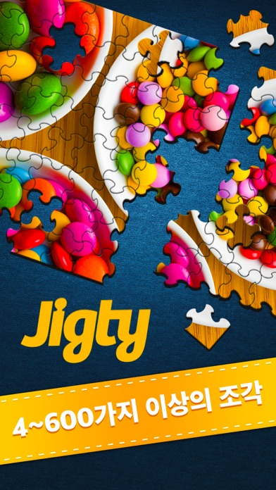 Jigty 직소 퍼즐 for Windows