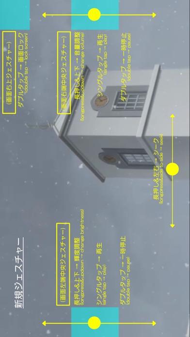 ひま動LINK 〜 ひまわり動画再生支援のおすすめ画像4