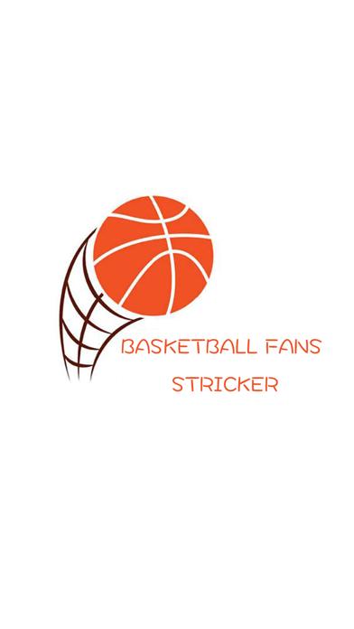 BasketBallFansStickers screenshot 1