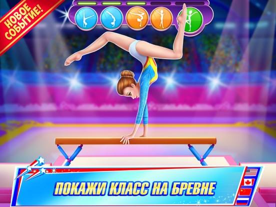 Скачать Знаменитая гимнастка