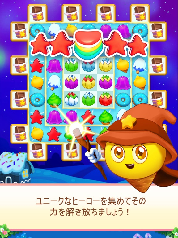 Candy Riddles: Match 3 Puzzleのおすすめ画像2