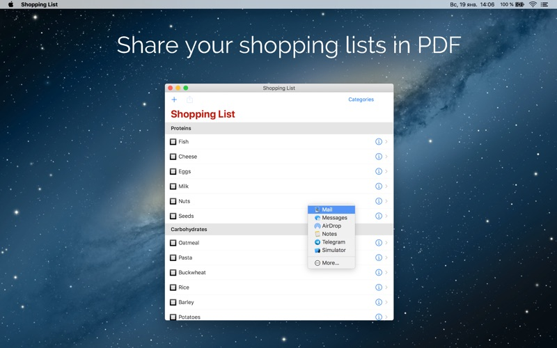 My Grocery & Shopping List for Mac