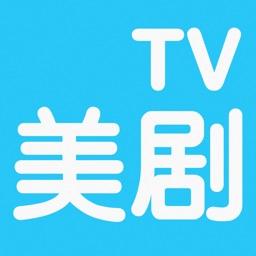 美剧TV--人人爱美剧视频