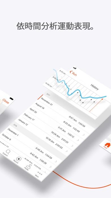 Screenshot for Strava GPS 跑步 和騎 in Taiwan App Store