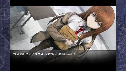 STEINS;GATE KR (한국어)のおすすめ画像2