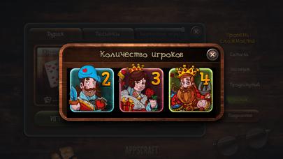 Durak GameCaptura de pantalla de5