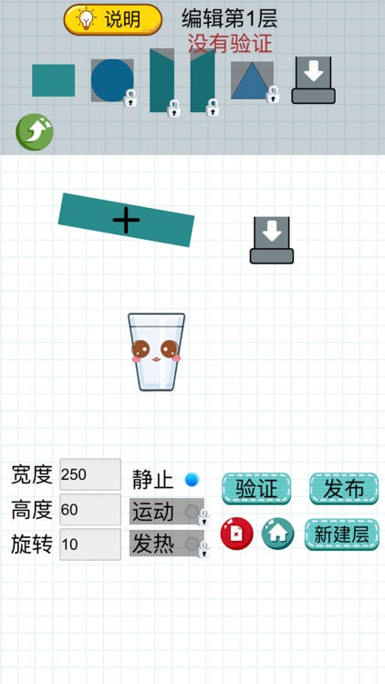 快乐水滴 screenshot-3