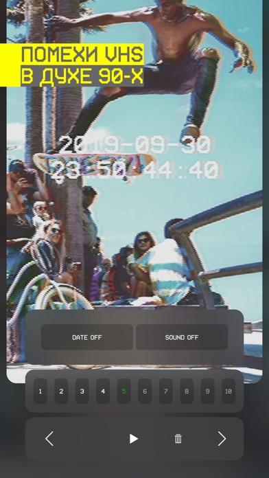 GlitchCam: Видео, Фото, AR для ПК 1