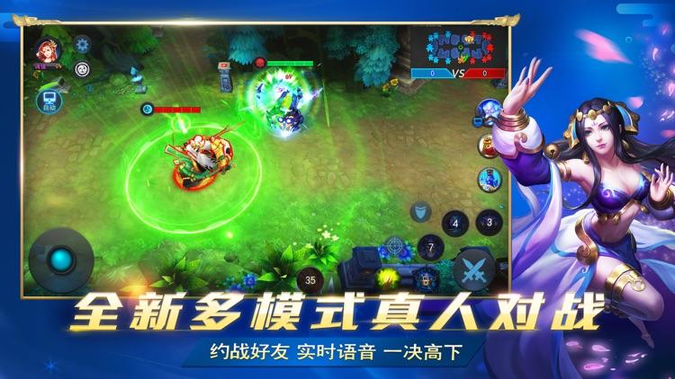 乱斗西游2-灵力战宠 screenshot-6