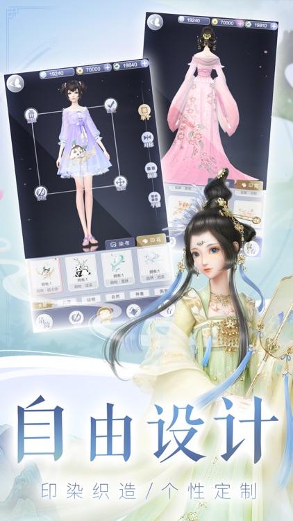 云裳羽衣 screenshot-0