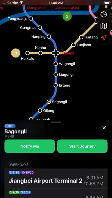 Screenshot #2 pour Chongqing Metro
