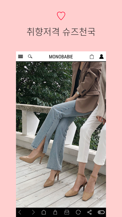 모노바비 MONOBABIE for Windows
