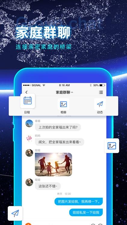 酷雪星球 screenshot-2