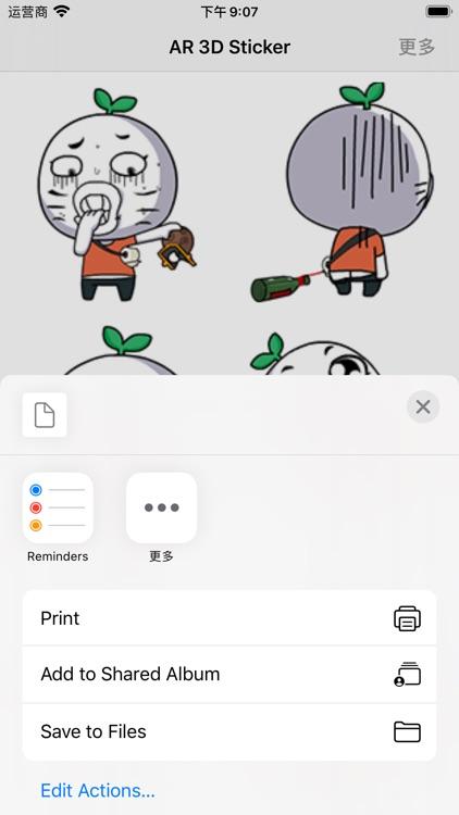 AR 3D Sticker