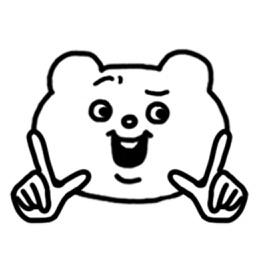 Aggressive Bear Betakkuma 11