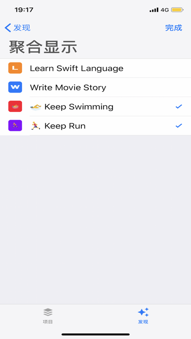 点击获取KeepNote App