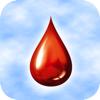 Holmen Innovative Solutions AS - Blodprøver artwork