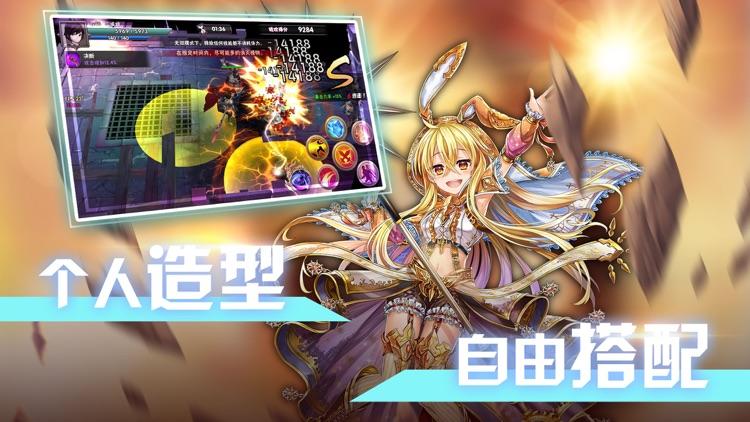 风之旅团-官方正版 screenshot-4