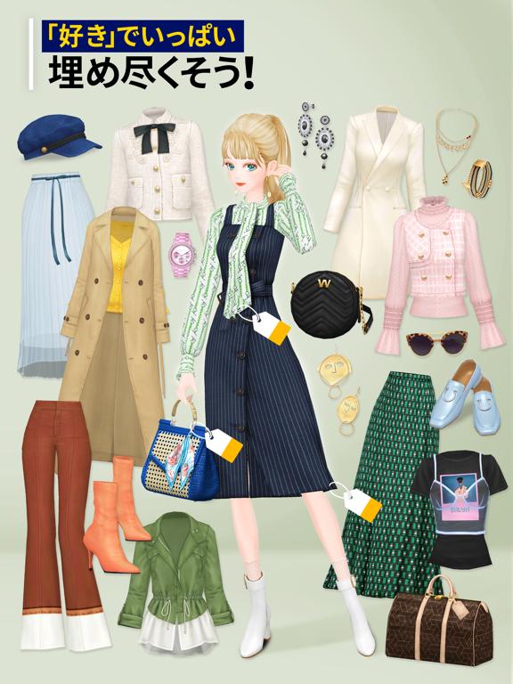 スタイリット‐ファッションコーデゲームのおすすめ画像2