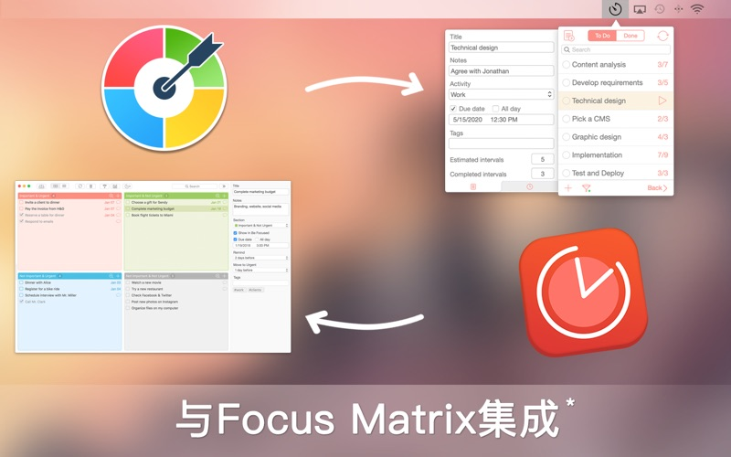 Be Focused Pro - 工作和学习的计时器