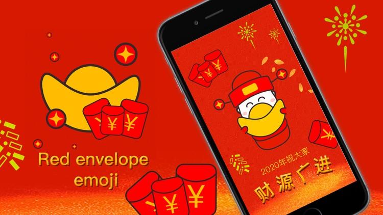 New Year red envelope Emoji