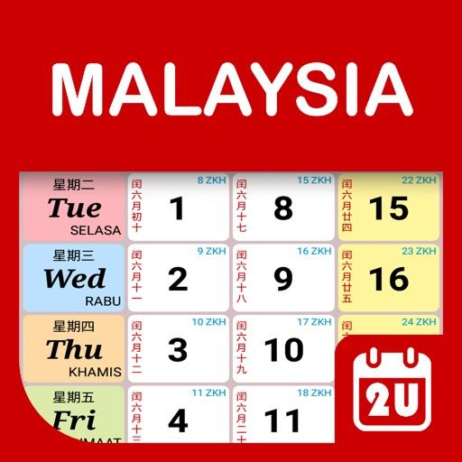 Malaysia Calendar 2019 - 2020 by Yuno Solutions Sdn Bhd