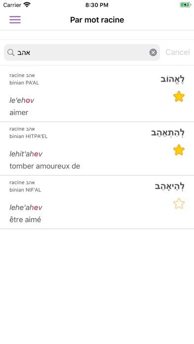 Tous Les Verbes Hébreux