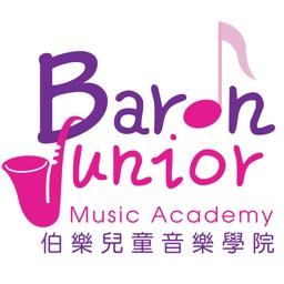 Baron Music 伯樂音樂