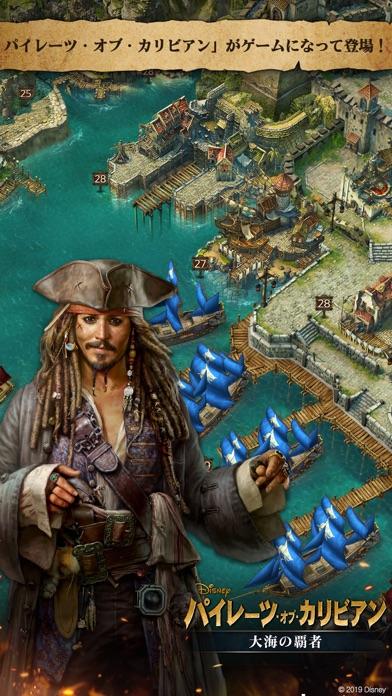 パイレーツ・オブ・カリビアン:大海の覇者のおすすめ画像1