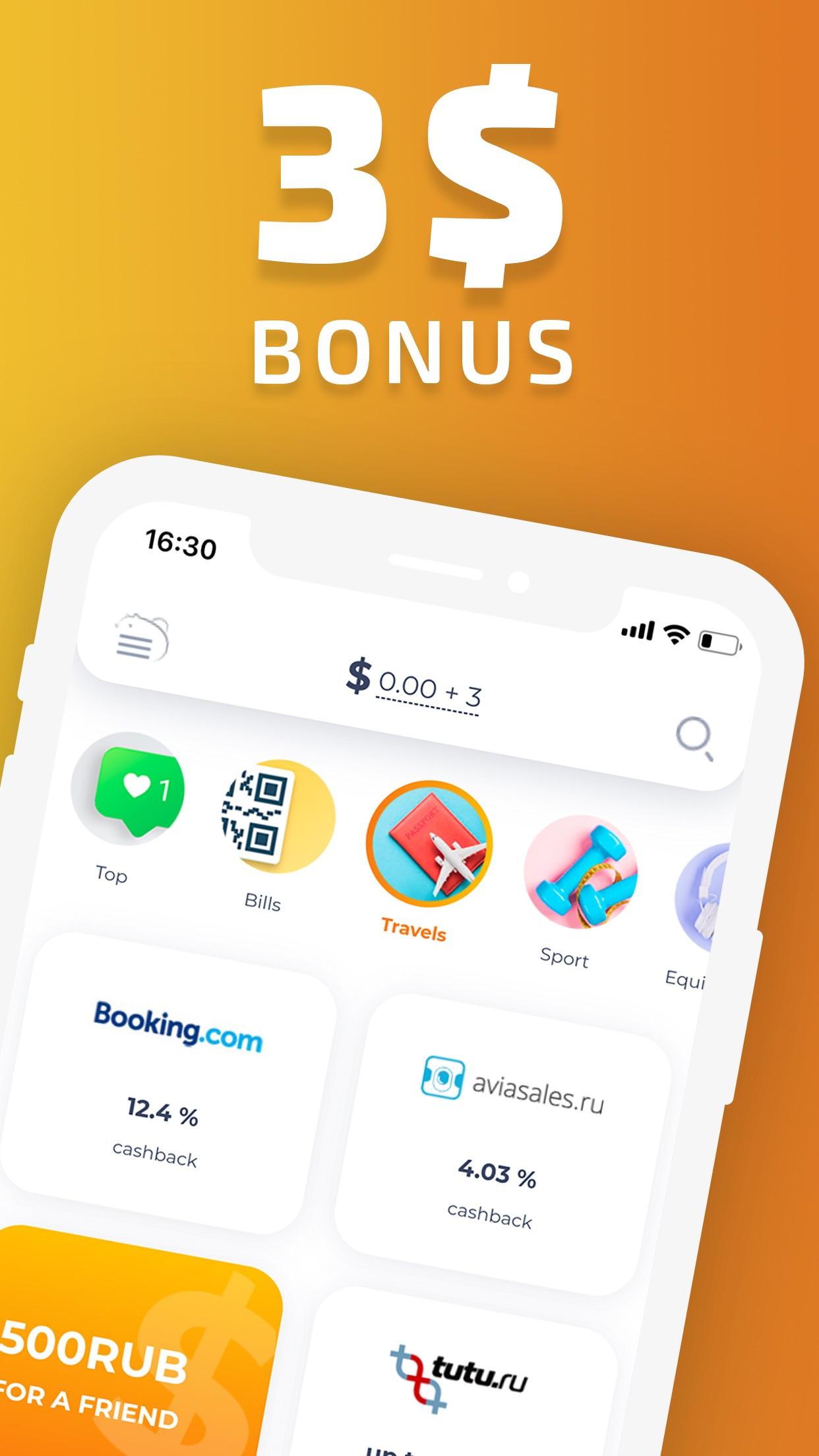Cashback from Zozi Screenshot