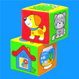 """Ícone do app Jogos de Bebé"""""""