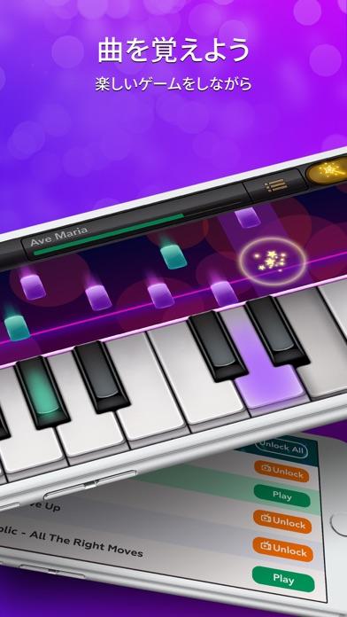 ピアノ  -  ぴあの 鍵盤 リアル 曲 げーむスクリーンショット