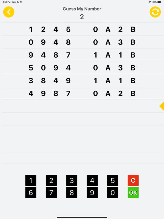 Guess Number - 1A2B screenshot #1