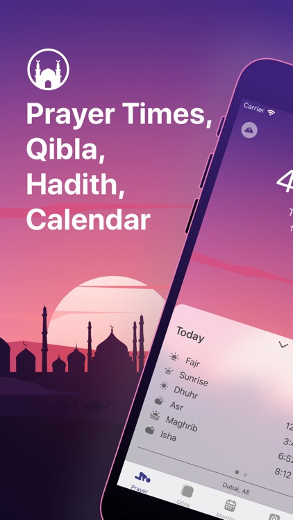 Athan Pro - Ramadan رمضان 2019 screenshot-0
