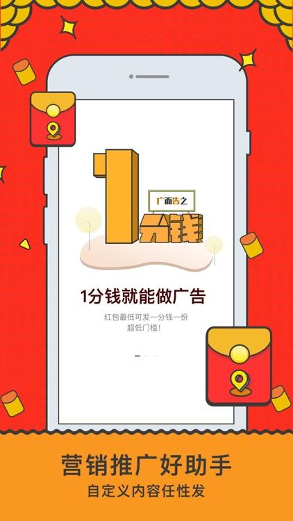 小红猪-可以抢红包的优惠信息推荐平台 screenshot-3