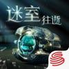 、迷室:往逝-The Room: Old Sins官方中文版