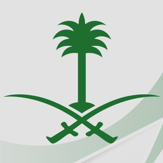 e6a87dcd9 Delilat Arriyadh دليلة الرياض on the App Store