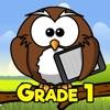 1年生向け学習ゲーム - iPhoneアプリ