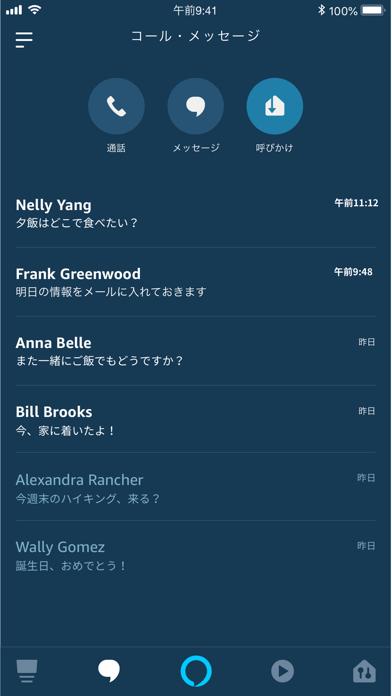 Amazon Alexa - 窓用