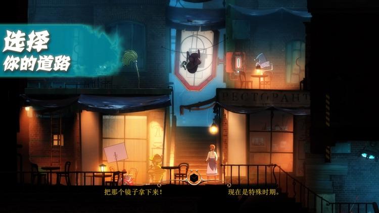 被遗忘的安妮 screenshot-6
