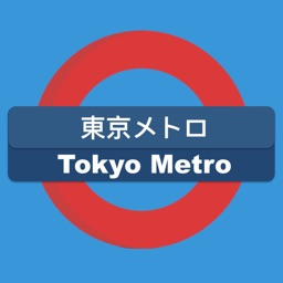 Tokyo Metro - Route Planner