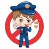 لعبة شرطي السير