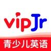 vipJr 青少儿英语-青少儿在线教育