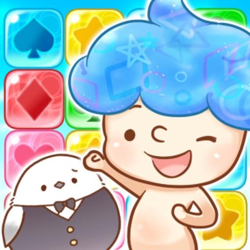 くるぽん -可愛いパズル 簡単爽快パズルゲーム