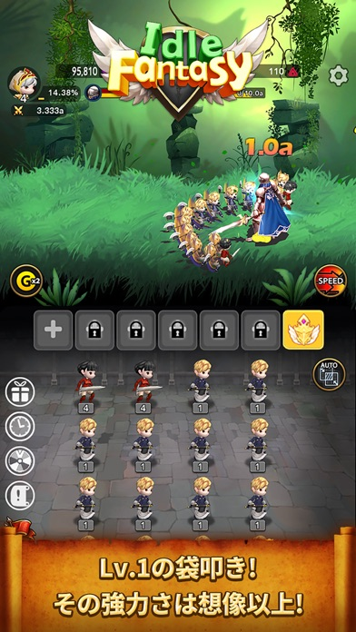 Idle Fantasy Merge RPGのおすすめ画像1